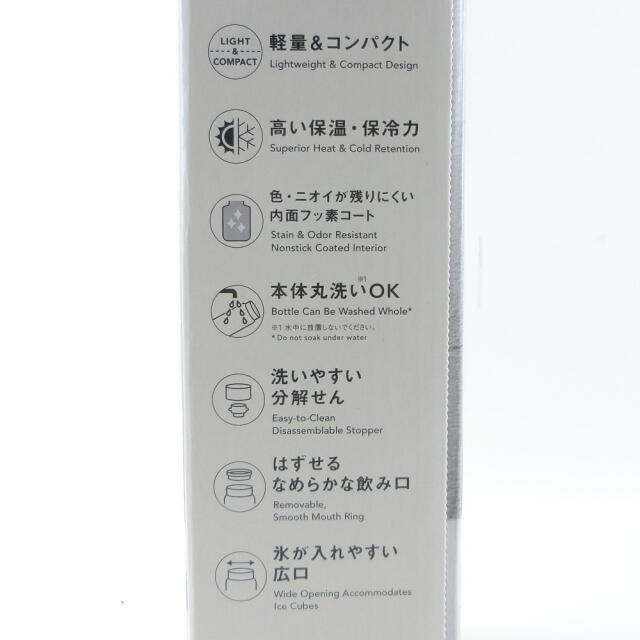 象印(ゾウジルシ)の象印 ステンレス製携帯用まほうびん/ステンレスマグボトル/水筒 インテリア/住まい/日用品のキッチン/食器(その他)の商品写真