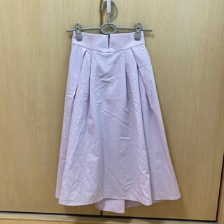 アールディールージュディアマン(RD Rouge Diamant)のRD スカート(ラベンダー)(ロングスカート)
