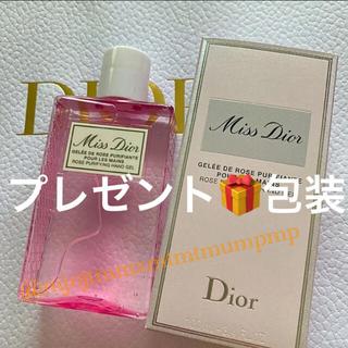 Christian Dior - ディオール【限定品】ミスディオール  ハンドジェル プレゼント包装 新品未使用
