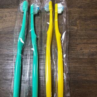 奇跡の歯ブラシ  おさら様  予約品(歯ブラシ/デンタルフロス)