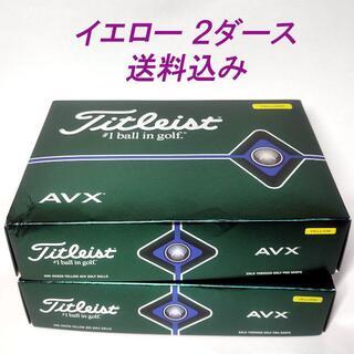 Titleist - タイトリスト AVX イエロー 2ダース ゴルフボール
