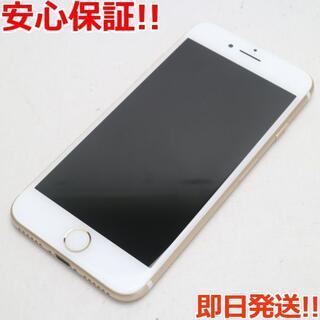 アイフォーン(iPhone)の超美品 SOFTBANK iPhone7 128GB ゴールド (スマートフォン本体)