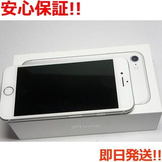 アイフォーン(iPhone)の新品 SIMフリー iPhone7 128GB シルバー (スマートフォン本体)
