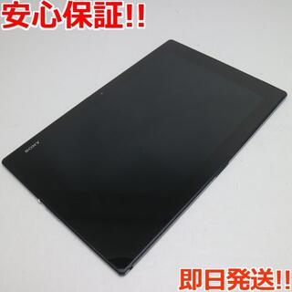 エクスペリア(Xperia)の良品中古 au SOT21 Xperia(TM) Z2 Tablet ブラック (タブレット)
