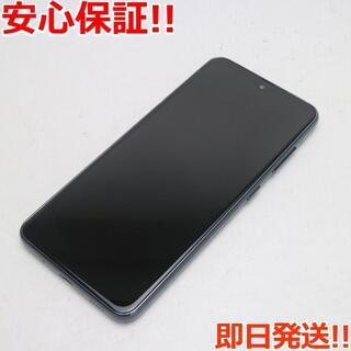 ギャラクシー(Galaxy)の新品同様 SC-42A Galaxy A21 ブラック(スマートフォン本体)