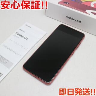 ギャラクシー(Galaxy)の美品 SIMロック解除済 SC-42A Galaxy A21 レッド(スマートフォン本体)