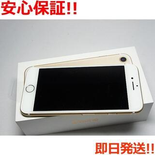 アイフォーン(iPhone)の新品 SIMフリー iPhone7 128GB ゴールド (スマートフォン本体)
