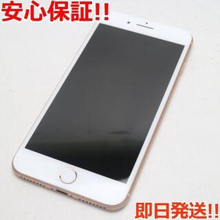 アイフォーン(iPhone)の超美品 SOFTBANK iPhone8 PLUS 64GB ゴールド (スマートフォン本体)