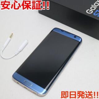 ギャラクシー(Galaxy)の美品 SIMロック解除済 SC-02H Galaxy S7 edge ブルー (スマートフォン本体)