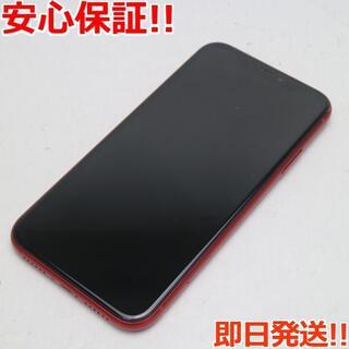 アイフォーン(iPhone)の超美品 au iPhoneXR 128GB レッド RED 本体 白ロム (スマートフォン本体)
