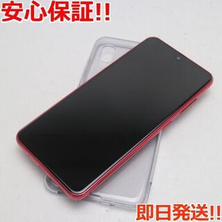 サムスン(SAMSUNG)の新品同様 SCV46 レッド スマホ 白ロム(スマートフォン本体)