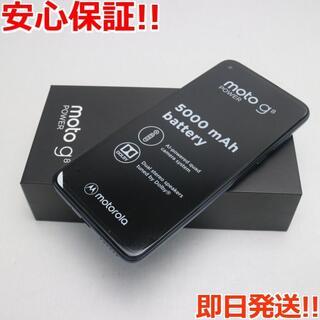 モトローラ(Motorola)の新品 SIMフリー moto g8 power カプリブルー (スマートフォン本体)