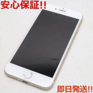 アイフォーン(iPhone)の超美品 au iPhone7 128GB ゴールド (スマートフォン本体)