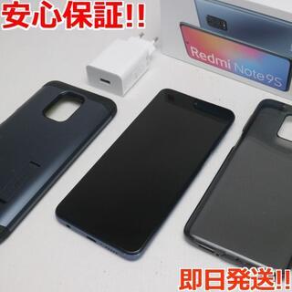 アンドロイド(ANDROID)の新品同様 SIMフリー Redmi Note 9S 128GB グレー (スマートフォン本体)