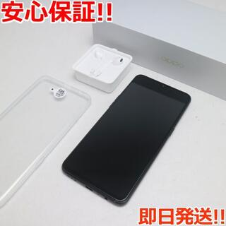 オッポ(OPPO)の新品同様 OPPO Reno A 64GB ブラック (スマートフォン本体)