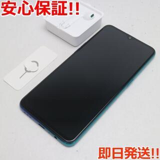 オッポ(OPPO)の超美品 OPPO Reno A 128GB ブルー (スマートフォン本体)