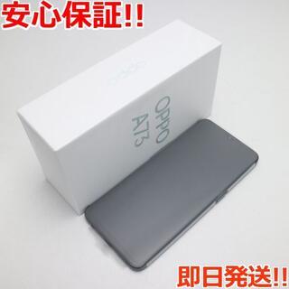 アンドロイド(ANDROID)の新品 SIMフリー OPPO A73  ネービーブルー(スマートフォン本体)