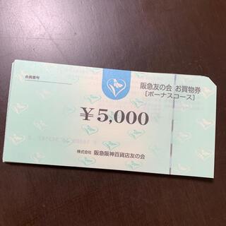 ハンキュウヒャッカテン(阪急百貨店)の阪急友の会 ボーナスコース お買い物券 380枚(ショッピング)