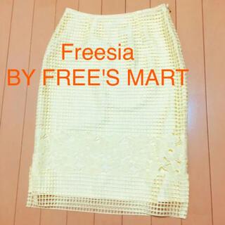 フリーズマート(FREE'S MART)のFreesia BY FREE'S MARTレモンイエロースカート(ひざ丈スカート)