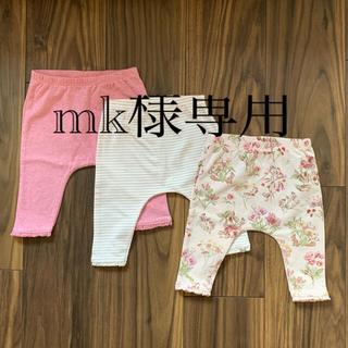 NEXT - next ベビー服 スパッツ パンツ サイズ70程度 まとめ売り