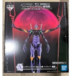 BANDAI - エヴァンゲリオン 一番くじ A賞 13号機 フィギュア