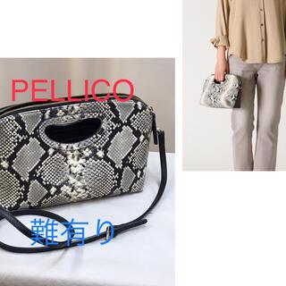 ペリーコ(PELLICO)の❤︎難有り❤︎PELLICO ペリーコ 2wayショルダー/クラッチ(クラッチバッグ)