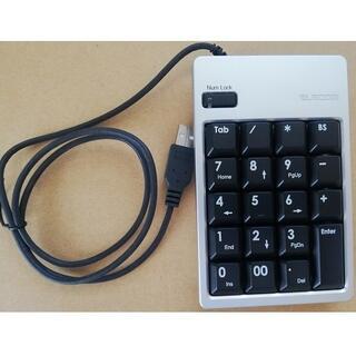 ELECOM - 未使用品●エレコム2ポートUSB1.1HUB付USBテンキーパッド