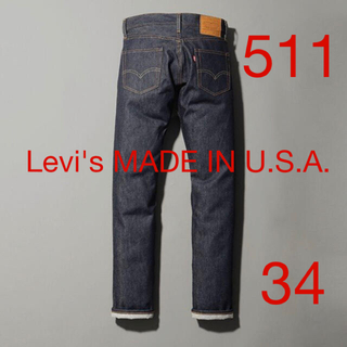 Levi's - Levis 511 MADE IN U.S.A. 赤耳 34インチ リーバイス