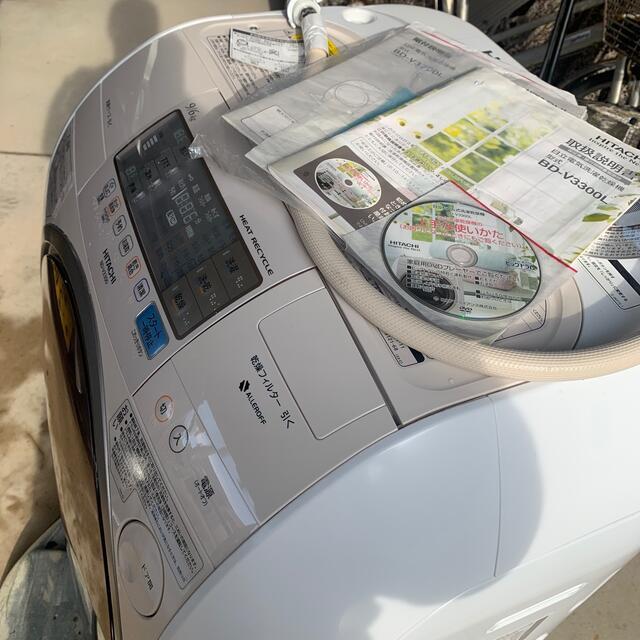 日立(ヒタチ)のさしすせそ様ビックドラム!乾燥洗濯機 BD-V3300L送料込み スマホ/家電/カメラの生活家電(洗濯機)の商品写真