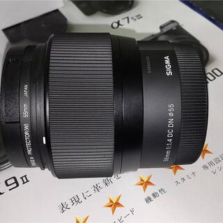 SIGMA - SIGMA 56F1.4 DC DN/Eマウント