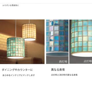 美品 ペンダントライト ブルー タイルガラス ダクトレール用 LED  2万円(天井照明)