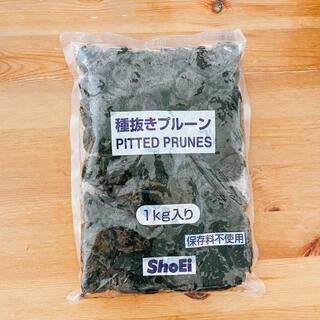nabi様専用プルーン1kg(フルーツ)