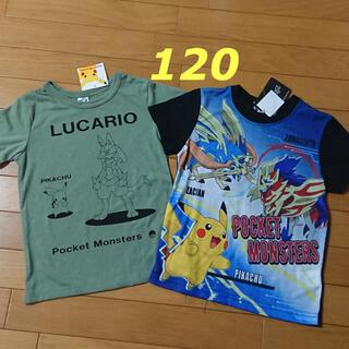 ポケモン(ポケモン)の新品☆120cm ポケモン Tシャツ 2枚 トップス 半袖 ルカリオ(Tシャツ/カットソー)