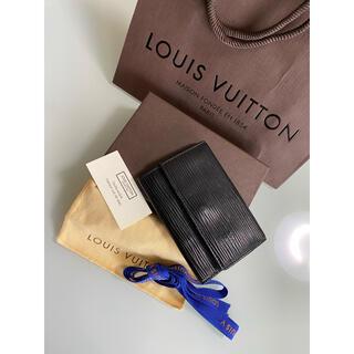 LOUIS VUITTON - LOUIS VUITTON ルイヴィトン エピ ノワール 6連キーケース