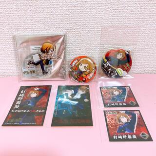 呪術廻戦 釘崎野薔薇 セット/キャラばんちょうこう・喜久福・東京タワー