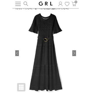 GRL - 透かし編みサマーニット