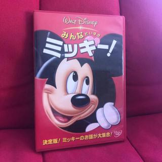 Disney - ミッキー dvd ディズニー