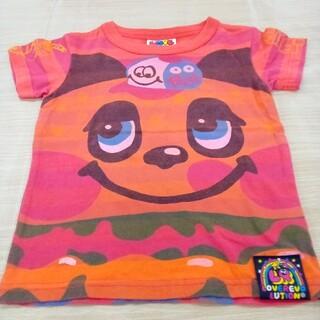 グラグラ(GrandGround)のラブレボ 110cm 半袖 Tシャツ 02MN06171613(Tシャツ/カットソー)