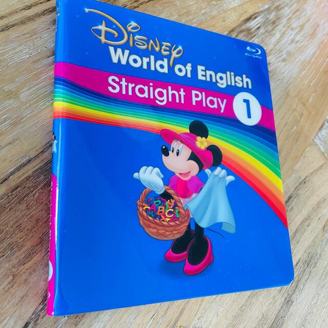 dwe ディズニー英語システム ストレートプレイ ブルーレイ リニューアル最新版 エンタメ/ホビーのDVD/ブルーレイ(キッズ/ファミリー)の商品写真