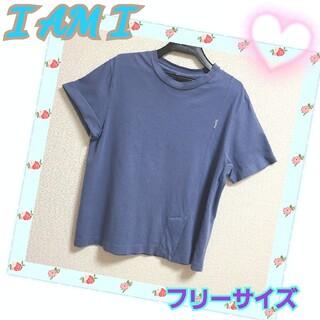 アイアムアイ(I am I)の☆ アイアムアイ I AM I アシンメトリーTシャツ フリーサイズ(Tシャツ(半袖/袖なし))