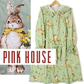 PINK HOUSE - ピンクハウス ミミモザラビット ワンピース グリーン うさぎ ラビット