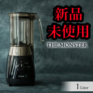 タイガー(TIGER)の【新品・未開封】タイガー魔法瓶 ミキサー SKT-N100K ブラック(ジューサー/ミキサー)