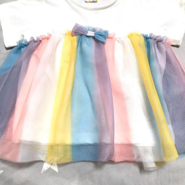 ZARA(ザラ)のタグ付き新品未使用 マリアージュ フリル パステルカラー 半袖Tシャツ キッズ/ベビー/マタニティのベビー服(~85cm)(Tシャツ)の商品写真