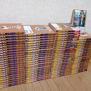 良品多数⭐1-99巻 名探偵コナン 全99巻  全巻