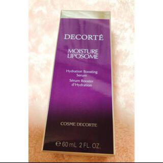 COSME DECORTE - 【新品未使用】コスメデコルテ モイスチュア リポソーム
