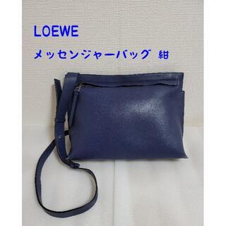 LOEWE - ロエベ 紺 メッセンジャーバッグ/ショルダーバッグ
