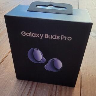 SAMSUNG - SAMSUNG Galaxy Buds Pro SM-R190NZVAXJP …