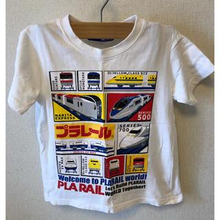 タカラトミー(Takara Tomy)のプラレール Tシャツ 110㎝(Tシャツ/カットソー)