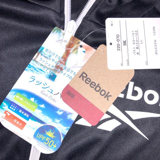 Reebok(リーボック)のリーボックラッシャーガード LL レディースの水着/浴衣(水着)の商品写真