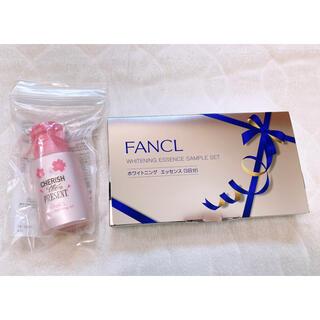 ファンケル(FANCL)のファンケル ホワイトニングエッセンス、クレンジング(サンプル/トライアルキット)